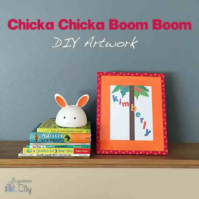 Chicka Chicka Boom Boom DIY Children's Room Artwork