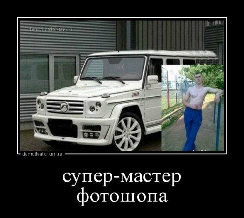 Новые демотиваторы-приколы (14 шт)