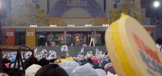 Hi Seoul Festival 2005