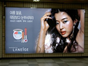 Jeon Ji Hyun for Laneige