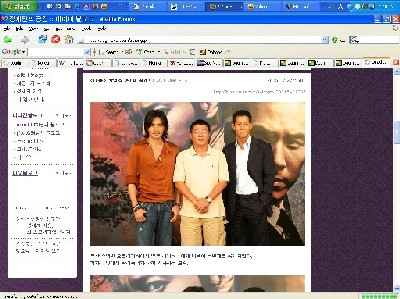 Lee Jung Jae's Naver blog