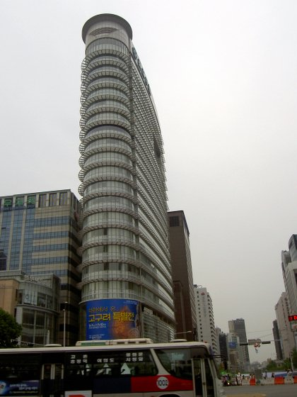 dong-a ilbo building