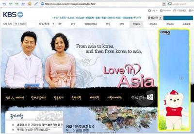 love in asia