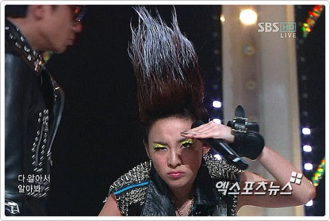 Sandara Park and her hairstyle