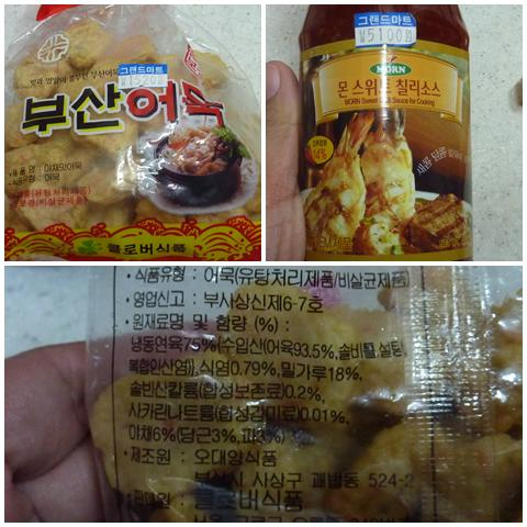 "Korean ""fishballs"" and Thailand's sweet chili sauce"