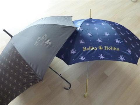 Umbrellas from Skinfood and Holika Holika