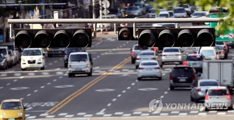 Traffic lights were out on Thursday afternoon. Photo credit: Yonhap news