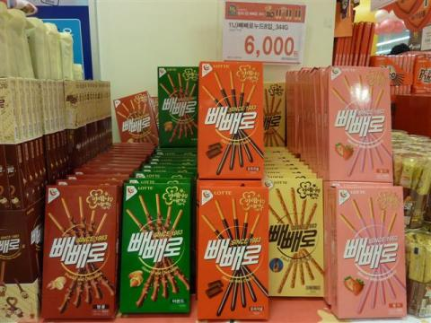 Pepero variants - peanut, almond, original, nude and strawberry