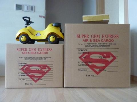 Supergem Express boxes: jumbo and regular