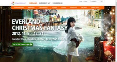 Everland's Christmas Fantasy