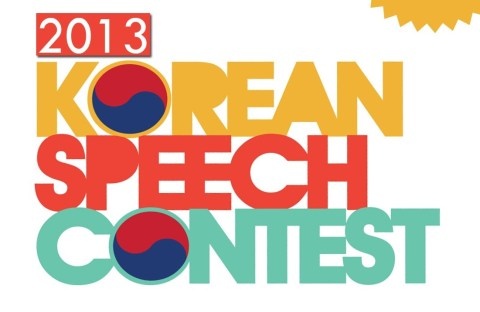 speechcontest