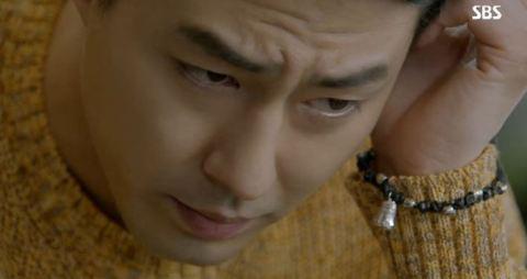 Bell bracelet as worn by Jo In Sung