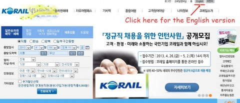 Korail website is also in English