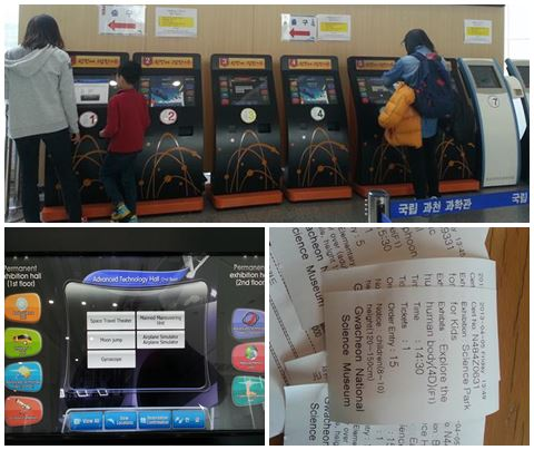 Ticket reservation kiosks with English instructions too!