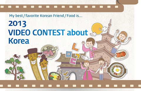 Join now and win a Korean brand car!