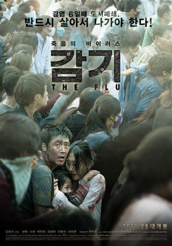 """A poster of the movie """"The Flu"""""""