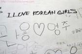 Graffiti... I wonder who wrote this