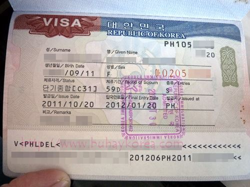 A Korean tourist visa ~ 2011