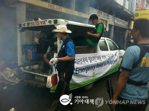 Koreans on ground zero delivering relief