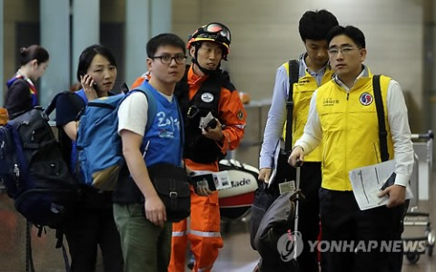 Photo from Yonhap News