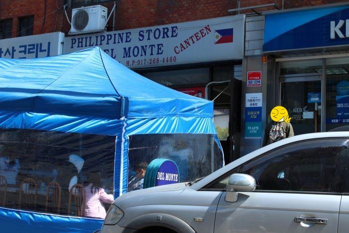 Del Monte Restaurant in Hyewa