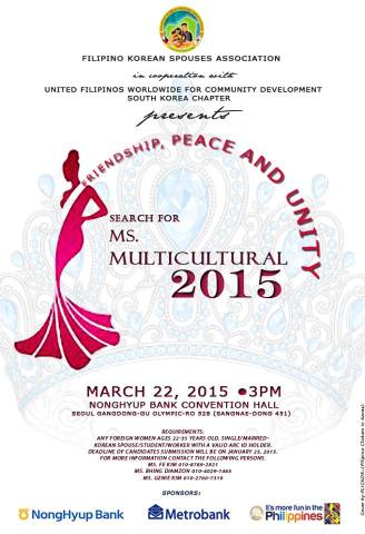 Search for Ms. Multicultural 2015