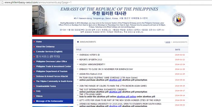phil-embassy-seoul-1