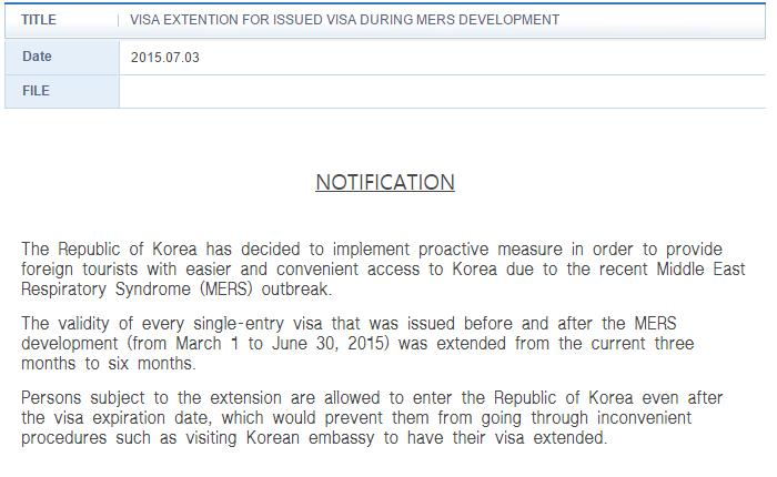 Screenshot from the Korean Embassy in the Philippines