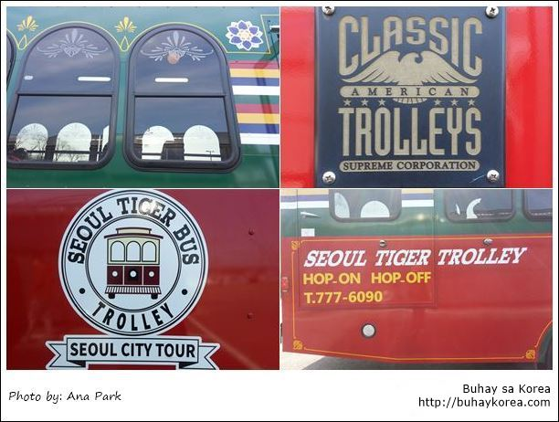 Seoul Trolley Bus