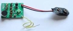 FM transmitter images