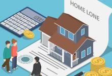 agar kredit rumah disetujui