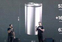 baterai 4680 tesla