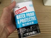 ホワイトベアーのテント防水液