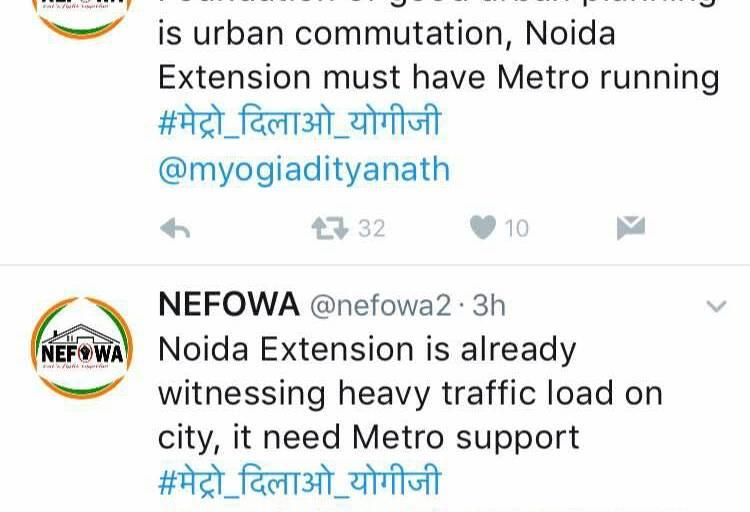 नेफोवा और गौर सिटी रेसिडेंट्स ने चलाया ट्विटर अभियान, मुख्यमंत्री से नोएडा एक्सटेंशन में मेट्रो लाने की की अपील