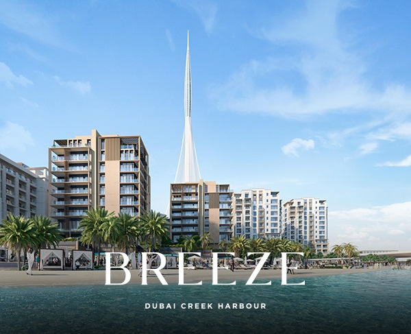Breeze Dubai Creek Harbour by Emaar
