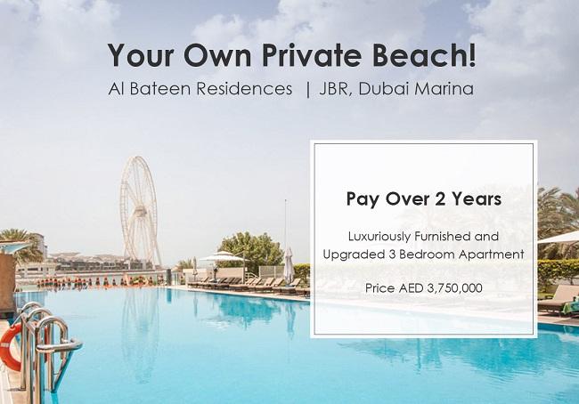 Al Bateen Residences - JBR Jumeirah Beach Residences Dubai