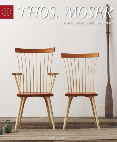 Moser's Fall E-Catalog Cover