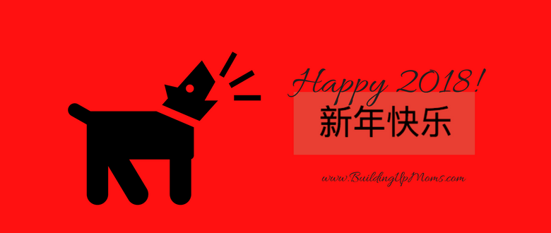 Happy Chinese New Year of the Dog!