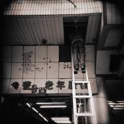 Ceiling Repair ©Michael Kirchoff