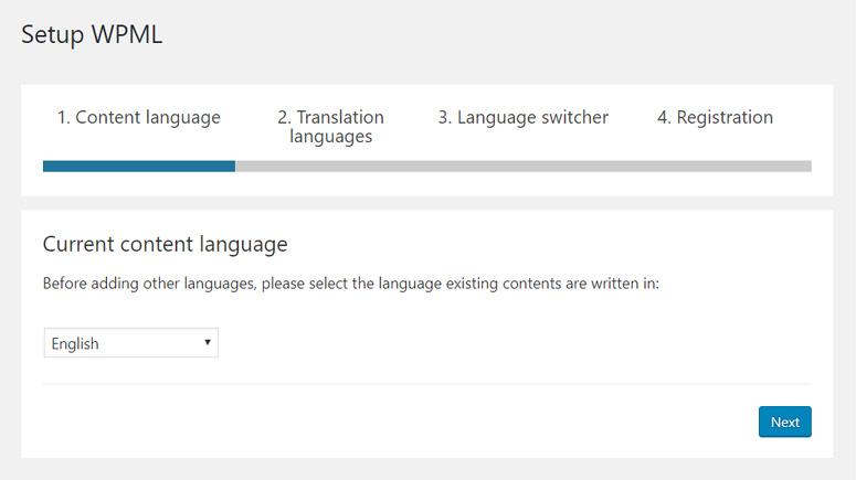 تهايئة اضافة متعدد اللغات