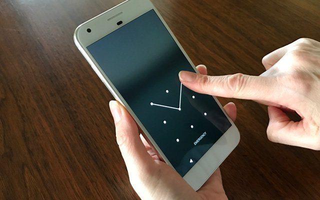 Cara Membuka Pola HP Android