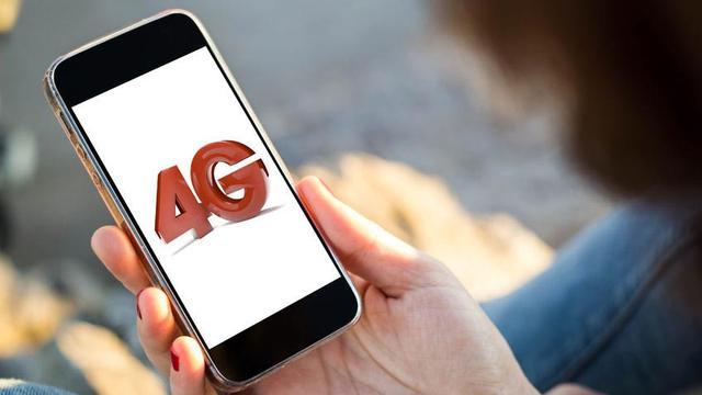 Cara Lock Sinyal 4G di HP Android