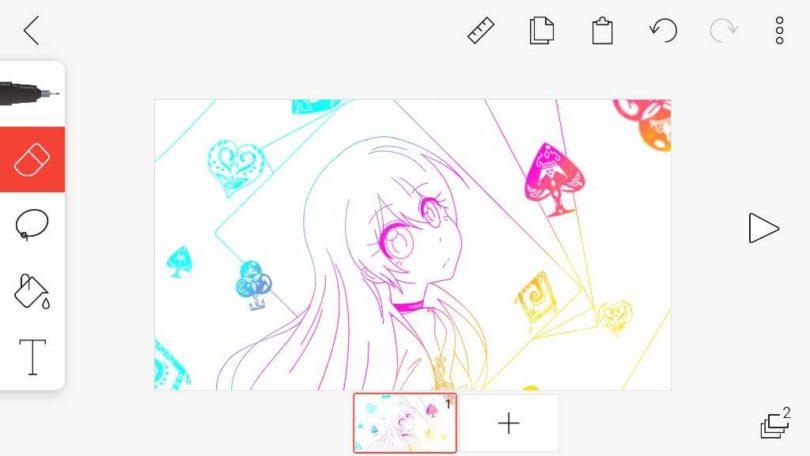 Aplikasi Membuat Animasi di Android