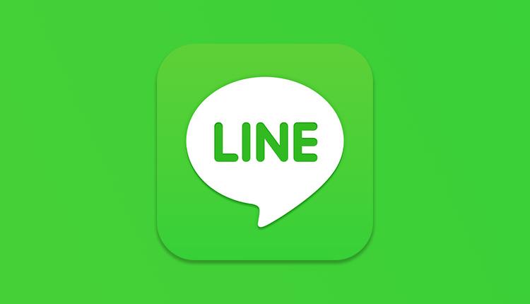 Line Mod