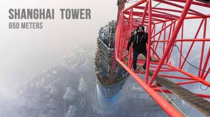 şangay kulesi