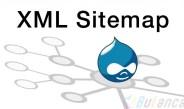 XML Site Haritası Nedir ve Neden Sahip Olmalısınız?