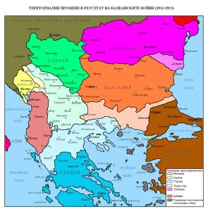 Териториални промени след войната.