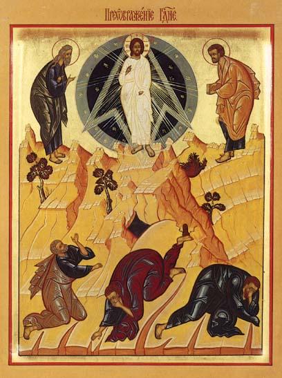 Свето Преображение Господне е един от 12-те големи християнски празника. Чества се от първите векове на християнството като спомен за небесната слава и мощ на Спасителя. Според легендата юдеите старателно изучавали пророчествата на Христос, но превратно тълкували техния смисъл - те не разбрали, че в пророчествата се говори за небесно, а не за земно царство, за вечни блага, а не за светски изгоди. Дори и самите апостоли не били далеч от такива земни помисли, макар да повярвали, че Исус е очакваният Месия.