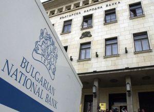 Първата националана банка е английската. Нашата БНБ е създадена на 25 януари 1879г. като държавата и предоставя 2млн. лева начален капитал. През 1885 година получава разрешение за емитиране на парични знаци. Това си качество БНБ запазва и до днес, като промените в статута са свързани с това дали действа само като емисионна или и като търговска банка. Основният нормативен акт е Закона за БНБ и Закона  за кредитните институции.