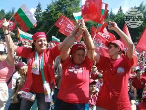 Бузлуджа, 1 август 2009 Днес хиляди симпатизанти от цялата страна участваха в местността Историческа поляна под връх Бузлуджа в Националния събор на левицата под мотото